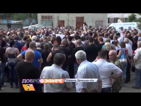 Ополченцы отомстили за гибель 11-летней Кати Тув из Горловки