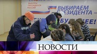 Сегодня - важнейшее событие для всех россиян: выборы президента страны.