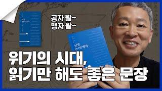 [책 선물 이벤트] 위…