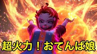 #5【ドラクエヒーローズ2】仕掛けられたピラミッドの罠!必殺技がかっこよすぎ!【Part5】