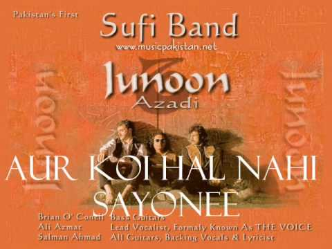 JUNOON-Sayonee (with lyrics karaoke) [HQ]