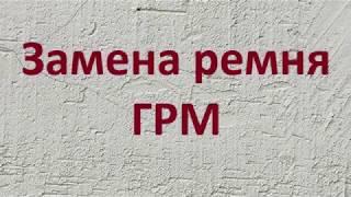 Vaqt kamar bu Tavria almashtirish / Slavuta