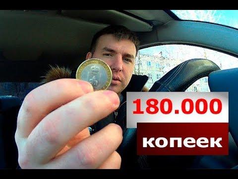 САМАЯ ДОРОГАЯ МОНЕТА РОССИИ 10 РУБЛЕЙ ПЕРМСКИЙ КРАЙ