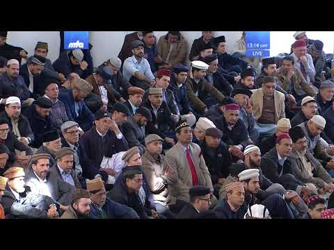 Friday Sermon - 23rd March 2018