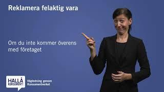 Teckenspråk - Reklamera felaktig vara