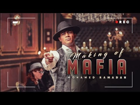 Mafia [Making Of] - Mohamed Ramadan / كواليس كليب مافيا - محمد رمضان