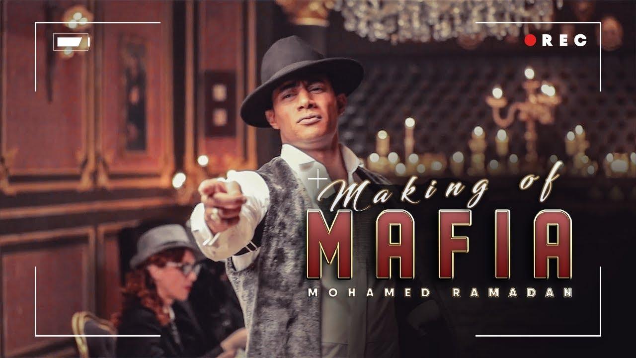 Mafia Making Of Mohamed Ramadan كواليس كليب مافيا محمد رمضان Youtube