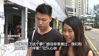 全港哀悼: 一名抗议男子 从太古广场脚架跌落身亡