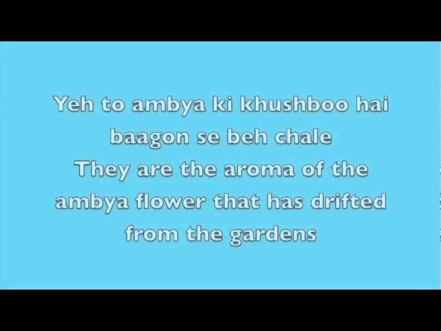 Taare Zameen Par Hindi and English lyrics