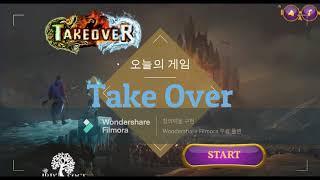 중국산 PC게임 Takeover리뷰,설명  뽐진TV