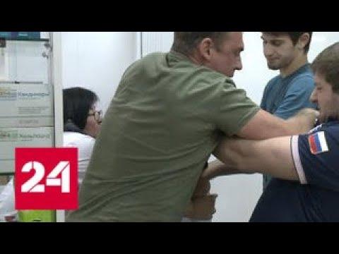 Контрольная закупка: фармацевт подралась с общественниками в аптеке - Россия 24