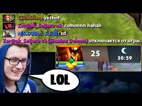 видео: МИРАКЛ ВЗЯЛ СНАЙПЕРА - miracle sniper dota 2