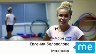 Упражнения для пресса(Красивая и спортивная фигура - мечта любого современного человека. Но чего по-настоящему трудно добиться..., 2015-08-13T08:41:50.000Z)