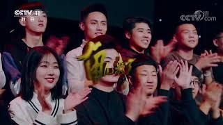 《角儿来了》 20200607 尹韵流芳  CCTV戏曲