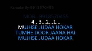 Mujhse Juda Ho Kar Karaoke HQ Hum Aapke Hain Kaun