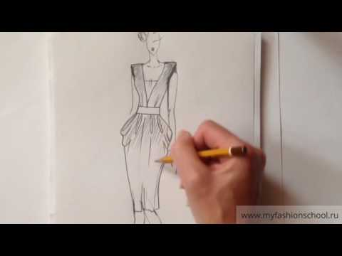 Myfashionschool - эскизы одежды для начинающих # 4