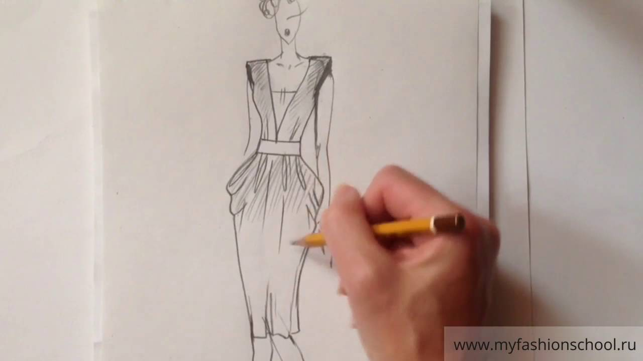 b89bad85f5d Myfashionschool - эскизы одежды для начинающих   4 - YouTube
