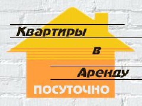 Снять квартиру посуточно Новый Уренгой