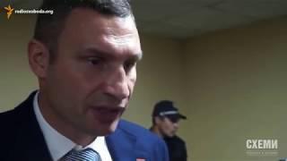 Кличко VS Ляшко /Приколы 2019