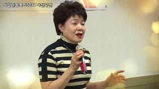 가수문옥희/단심이/사할린동포송년음악회