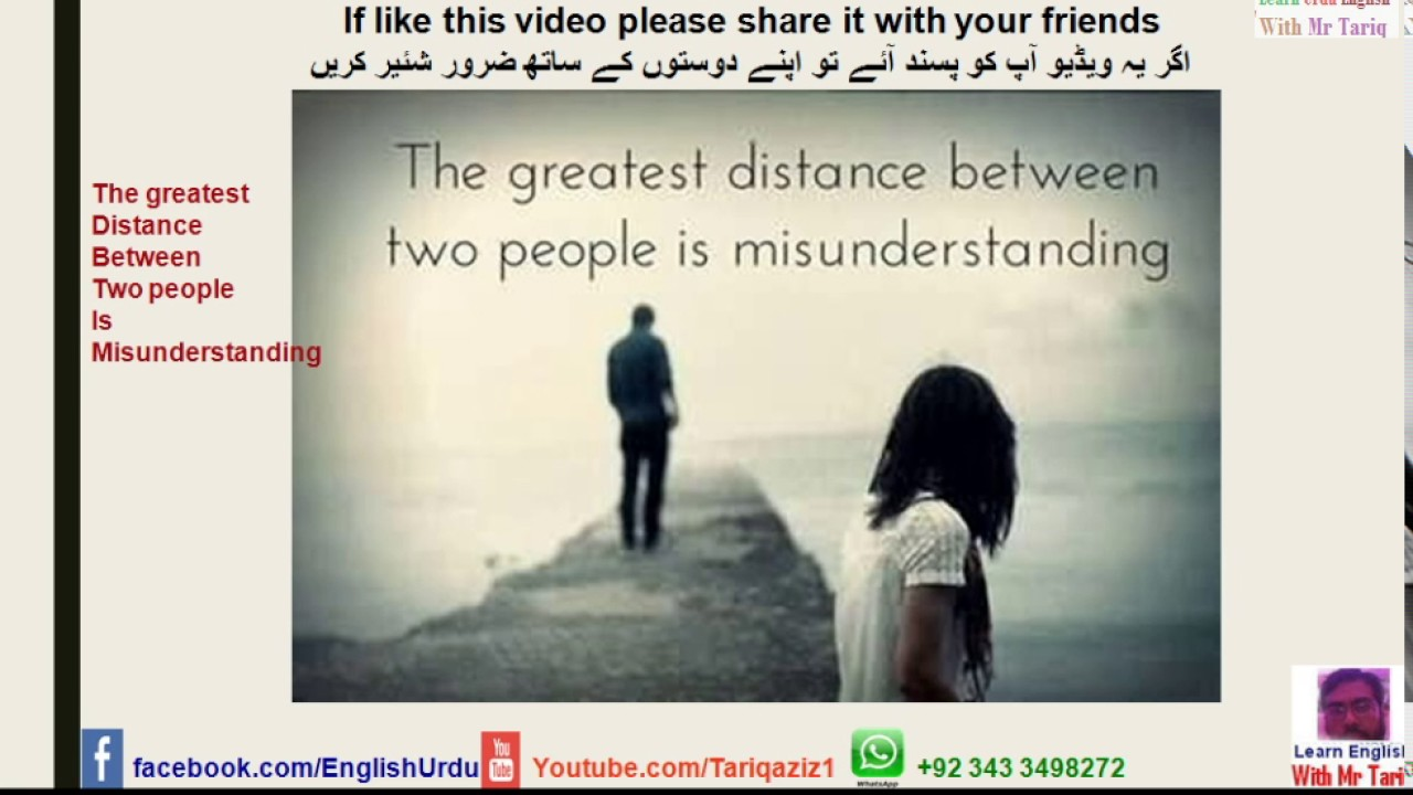 Quotes About Friendship Misunderstanding Quotes 01 The Greatest Distance Between Two People  Youtube