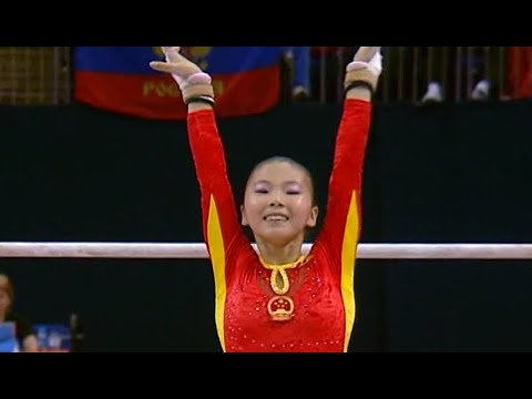 2009 World Artistic Gymnastics Championships London Uneven Bars Event Final UB EF