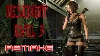 Resident Evil  - 3  ( remake ) /// Стрим - 1