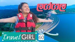 Travel Girl | Episode 60 | Laggala කළු ගඟ - (2021-08-01) | ITN Thumbnail