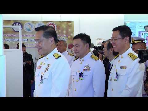 ♚ 14SEP18 泰国王室每日新闻 Daily News of Thai Royal Family ข่าวในพระราชสำนัก ๑๔ ก․ย․๖๑「1 ∕ 2」