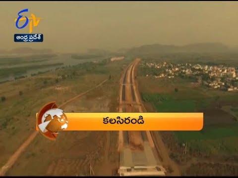 8 PM | ETV 360 | News Headlines | 12th January 2019 | ETV Andhra Pradesh