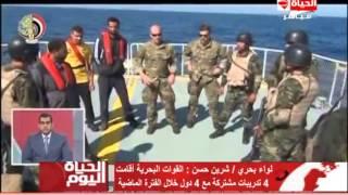 فيديو.. رئيس عمليات القوات البحرية الأسبق: المناورات البحرية لها أهداف سياسية