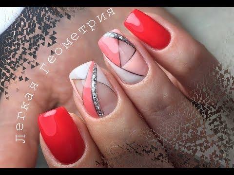 Графический рисунок на ногтях