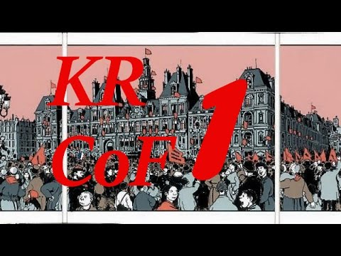 Hearts of Iron 4:Kaiserreich,Commune of France [1]
