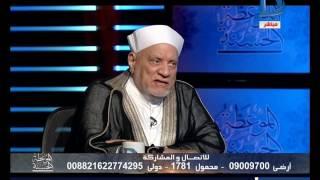 الموعظة الحسنة| تعرف على حكم الوضوء بطلاء الاظافر هل يبطل الصلاة أم لا؟ مع الدكتور أحمد عمر هاشم