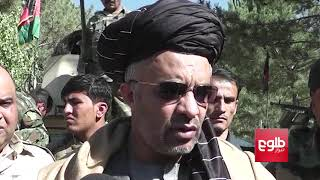 Taliban Attack Claims 20 In Ghazni As Violence Continues