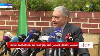 شاهد.. بن فليس يكشف سبب فشل الحوار الوطني بالجزائر