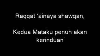 Lagu Sholawat Assalamualaika (Lirik)