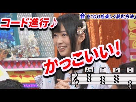 日本人が大好きなコード進行 J-POP編 大ヒット曲の法則
