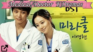 Video Top 10 Medical-Doctor Korean Dramas 2016 (All the Time) download MP3, 3GP, MP4, WEBM, AVI, FLV Januari 2018