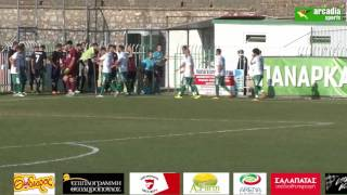 Panarkadikos FC vs Panahaiki full match