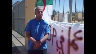 شاب من حاسي الرمل مطرود من مؤسسة امنية يضرب عن الطعام امام  المؤسسة البريطانية بريتس بتروليوم