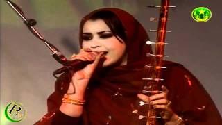ghermy esweydeye music mauritania