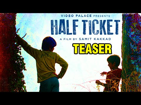 Half Ticket | Official Teaser | Upcoming...