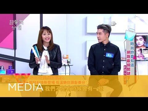 inverse | Taiwan television