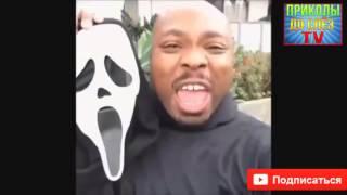 Как напугать человека [#1] Угар. Лучшее видео(, 2015-10-09T12:11:01.000Z)