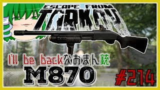 Escape from TarkovI&#39ll be back!M870(&#39&#39)(&#39&#39)#214