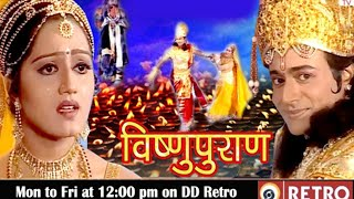 Doordarshan RETRO Live