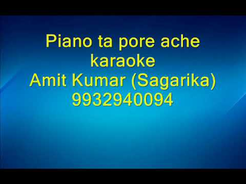 Piano ta pore ache karaoke Amit Kumar Sagarika 9932940094