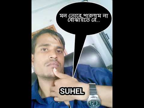 Mon Tore Parlam na By Sohel ABS