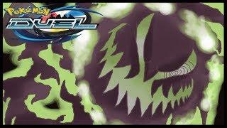 SPIRITOMB + AIR BALLOON VS GRASS & RUSH | POKEMON DUEL